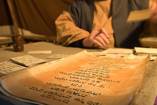 calligraphy82